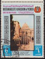 Yemen 1969 Scott 826 Sello * Arte Salvar Los Santos Lugares The Holy Sepulchre Jerusalem 6B Yemen Stamps Timbre Briefmar - Yemen