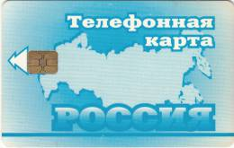 RUSSIA-PRIMORKSY(USSURIJSK) - Map Of Russia(blue), Ussuriyskiy Uzel Telecard 2000 Units, CN : 6977908, Used - Russia