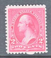 U.S.  267   Type  III  **  Reversed  Double  Line Wmk. - Unused Stamps