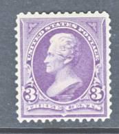 U.S.  268  *  Inverted  Reversed  Double  Line Wmk. - Unused Stamps