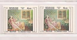 FRANCE  ( D14 - 4670 )  1982  N° YVERT ET TELLIER  N° 2245    N** - Abarten Und Kuriositäten