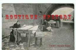CARDEUR De LAINE - MATELASSIERE - Cardeurs à L´ouvrage Sous Un Pont - Cardeuse - PUBLICITE CREME FRANCO RUSSE Au Dos - Artisanat