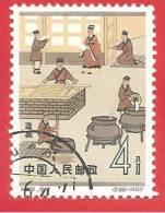 CINA - CHINA - R.P.P.  - USATO - 1962 - PAPER MAKING  - - 1949 - ... Repubblica Popolare