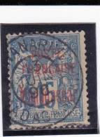 MADAGASCAR - YVERT N° 16 OBLITERE  - COTE = 26 EUROS - Madagascar (1889-1960)