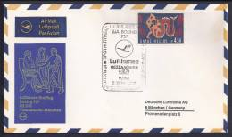 FIRST FLIGHT - Lufthansa LH315 Thessaloniki-München - 04 Dec 1971 - Grecia