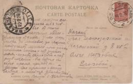 U Russia Russie Russland Mi. 273 Auf Karte Von Sotschi Nach Kazan - Storia Postale