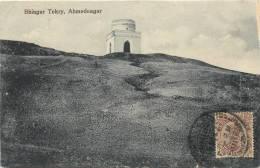 BHINGAR TEKRY AHMEDNAGAR - Inde