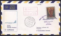 FIRST FLIGHT - Lufthansa LH 517 Caracas-Frankfurt - 03 June 1971 - Venezuela