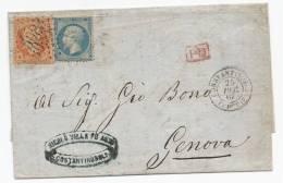 "- Lettre - BFE TURQUIE - CONSTANTINOPLE GC.5083 S/TP N°22+23 + Càd T.15 + ""PD"" Rouge - 1867 - 1862 Napoléon III."