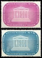 33 à 34  NATIONS UNIES NEW TORK  1955  ORGANISATION DES NATIONS UNIES POUR L'EDUCATION, LA SCIENCE ET LA CULTURE - New York -  VN Hauptquartier