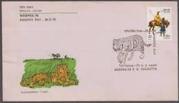 SAVE TIGER, Sunderban Tiger, Wild Animal, Cat Of Prey  Pictorial Postmark India - Big Cats (cats Of Prey)