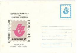 PHILATELY 19/28.11. 1977,PORTO,PORTUGAL,WORLD PHILATELIC EXHIBITION - COVER POSTAL STATIONERY-1977 - Postal Stationery
