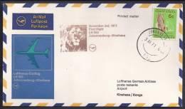 FIRST FLIGHT - Lufthansa LH 553 Johannesburg-Kinshasa - 03 Nov.1971 - FDC