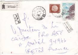 MARCOPHILIE, ALGERIE, Lettre RECOM., 1997, Nediouna , Yv  PA 25.1087, STUC AVION  /3505 - Algérie (1962-...)