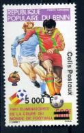 BENIN 1982 COLIS POSTAUX N° 17 - Benin - Dahomey (1960-...)