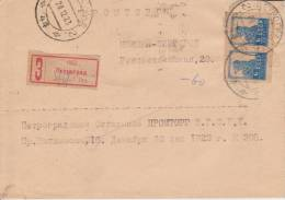U Russia Russie Russland Mi. 233 Mef Auf R-Brief Von Petrograd Nach Nishniy Novgorod Brief Leicht Verkürzt - Storia Postale