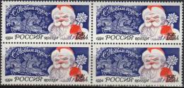 Russia 1994 Bloc Of 4 V MNH New Year Nouvel An Noel