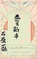 JAPON - Okazaki, Naguri School - Join Us For Peace - 1928 - Japon