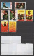 CHINA 1967 MOOIE COMPLETE SERIES /  REPLICA - Ohne Zuordnung