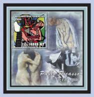 m1252a Mambique 2001 Art Painting s/s Pablo Picasso