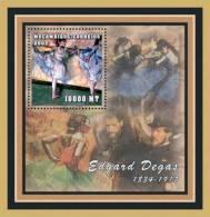 M1255c Mambique 2001 Art Painting S/s Edgar Degas - Impressionisme