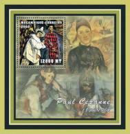 M1258b Mambique 2001 Art Painting S/s Paul Cezanne - Impressionisme