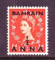 Bahrain 99  * - Bahrain (...-1965)