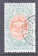 Ethiopia  89    (o) - Ethiopia