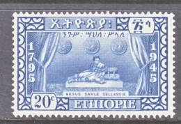 Ethiopia  281    * - Ethiopie