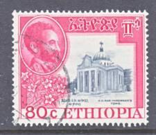 Ethiopia  318    (o) - Ethiopia
