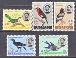 Ethiopia  386-90    **  *   FAUNA  BIRDS - Ethiopia