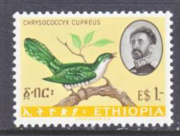 Ethiopia  390    **     FAUNA  BIRDS - Ethiopia