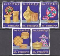 Ethiopia  690-4  **  WICKER  BASKETS - Ethiopia