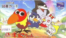 MANGA Télécarte Japon * Cinéma *  * Animé (10.662) * TELEFONKARTE * MOVIE * PHONECARD JAPAN - Film