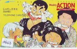 MANGA Télécarte Japon * Cinéma *  * Animé (10.663) * TELEFONKARTE * MOVIE * PHONECARD JAPAN - Film