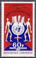 Menschenrechte, U.a. Stilisiertes Buch (B.0423) - Gabun (1960-...)