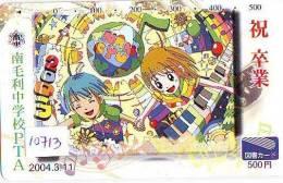 MANGA Télécarte Japon * Cinéma *   * Animé (10.713) * TELEFONKARTE * MOVIE * PHONECARD JAPAN - Kino