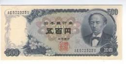 JAPAN   500 YEN 1969 P-95b  + 1000 YEN 1963 P-96b   BANKNOTE - Japan