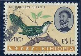 Ethiopia 1962 Birds Aves Oiseaux Vegels -  Dideric Cuckoo -Crysococcyx Caprius Canc - Cuckoos & Turacos