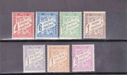 INDE - TAXE -  YVERT N°12/18 * - COTE = 8.7  EURO - CHARNIERES LEGERES - Unused Stamps
