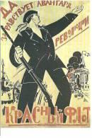 RUSSIA PROPAGANDA REPRODUCTION OF 1921 POSTER IN POSTCARD (NEW EDITION) - Militari