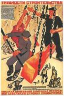 USSR (RUSSIA) PROPAGANDA REPRODUCTION OF 1925 POSTER IN POSTCARD (NEW EDITION) - Militaria