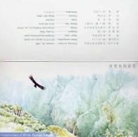 Folder Rep China 1998 Conservation Of Bird Stamps Eagle Snake Kite Fauna - Cina