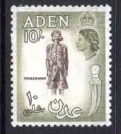 Aden QEII 1953 10/- Sepia & Olive, Lightly Hinged Mint - Aden (1854-1963)