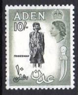Aden QEII 1953 10/- Black & Bronze-green, Lightly Hinged Mint - Aden (1854-1963)