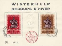 2 Feuillets Souvenir N° 3852  Et 10294  SECOURS D´HIVER -Winterhulp  1943 - Panes
