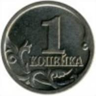 Russia 1 Kopek 2003 M  UNC Y# 600 - Rusia