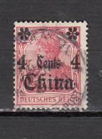 BUREAU CHINE °  YT N° 41 - Deutsche Post In China
