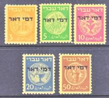 Israel  J 1-5  * - Postage Due