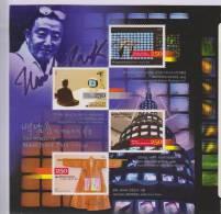 O) 2012 KOREA, THE WORLD OF NAM JUNE PAIK SPECIAL, SOUVENIR MNH - Korea (...-1945)